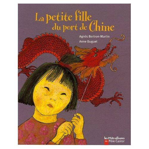 Petite Fille Du Port De Chine La Livre Pour Enfant 1 5